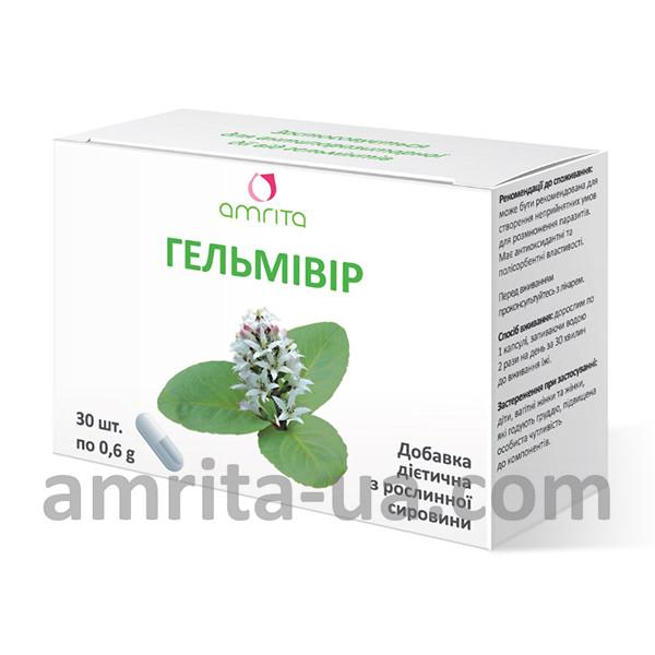 детохик от паразитов цена в аптеке иркутск